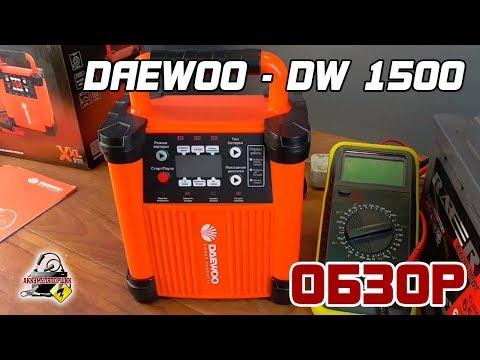 ОБЗОР: Daewoo DW 1500 - интеллектуальное зарядное устройство