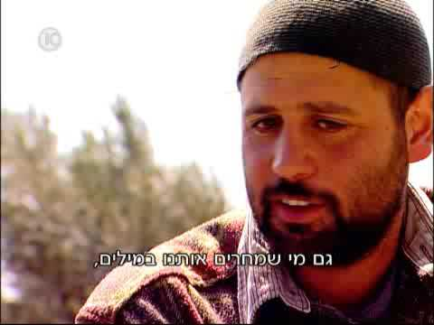 Israel TV report on tourism in Shomron