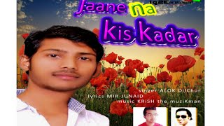 Jaane Na Kis Kadar Official Song Trailer | Alok Rathore Mir Junaid KRiSH the muzikMan ig2E