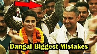 Biggest Mistakes Of