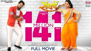 new Release Bhojpuri Full Movie 2019 Khesari Lal Yadav - Kajal Raghwani