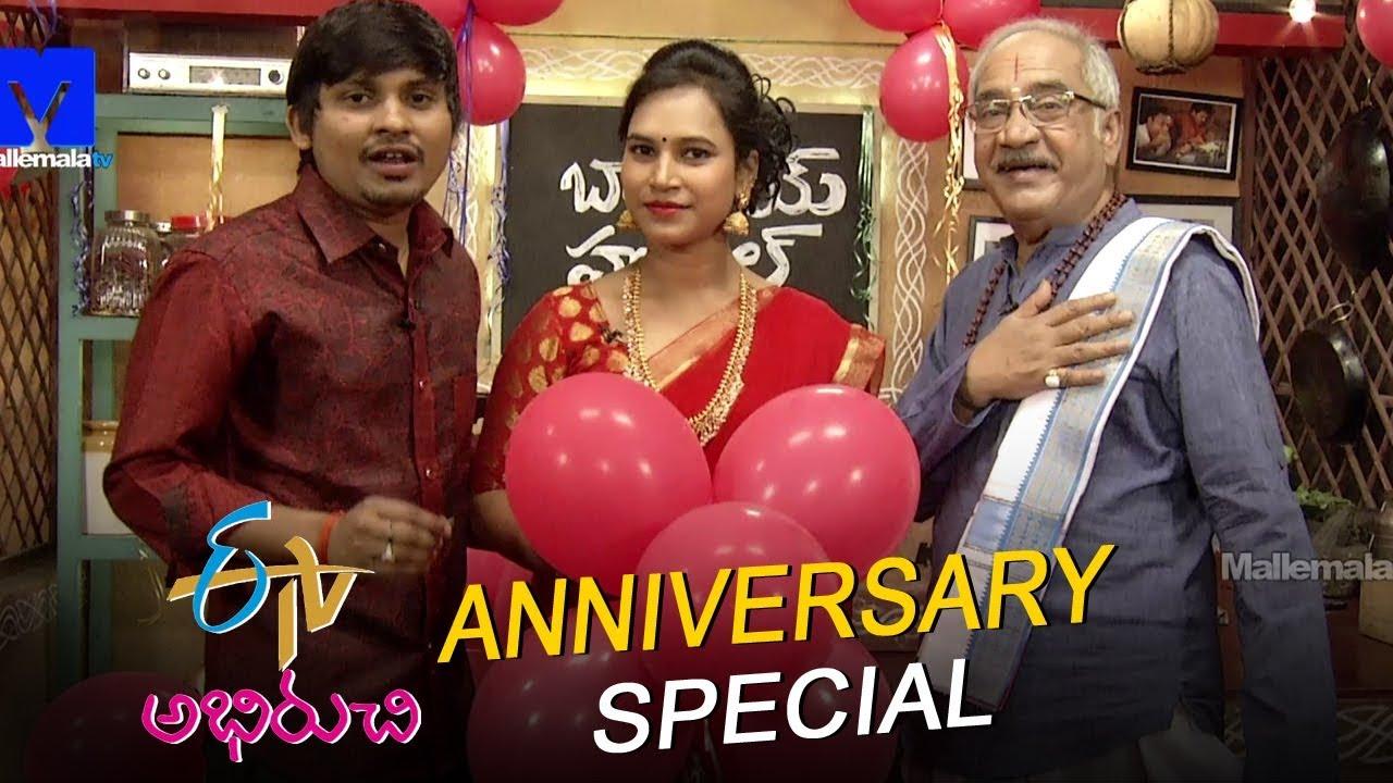 Babai Hotel Team - ETV Abhiruchi Anniversary Wishes - Mallemalatv