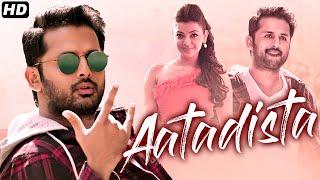AATADISTA - Telugu Hindi Dubbed Romantic Full Movie | Nithin, Kajal Aggarwal | South Movie