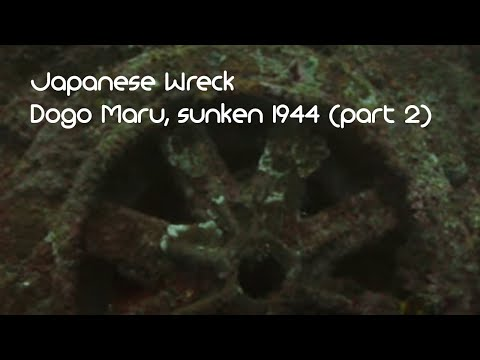 Scuba Diving at Japanese Wreck Dogo Maru, sunken 1944 at Logbon, Romblon, Philippines (part 2)