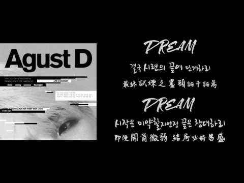 【韓中字】Agust D (SUGA Of BTS) - So Far Away (Feat. 수란 SURAN) Lyrics With Hangul