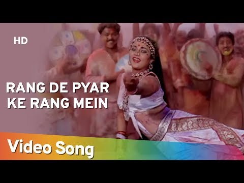 Rang De Pyar Ke Rang Mein - Mandakini - Mithun Chakraborthy - Pyar Ke Naam Qurbaan - Hindi Song
