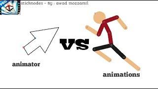 Animator VS Animations  - the bully animator - sticknodes pro