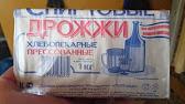 Самогон купить украина: все предложения от компаний, контакты и. Этот самогонный аппарат изготовлен из меди марки м1. Состоит. Г. Кривой рог.