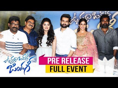 Vunnadhi Okate Zindagi Pre - Release Full Event | Ram | Anupama | Lavanya | DSP | Kishore Tirumala