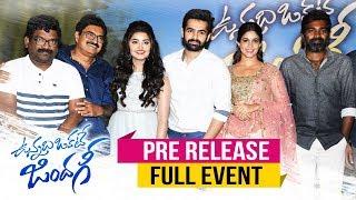 Vunnadhi Okate Zindagi Pre Release Full Event   Ram   Anupama   Lavanya   DSP   Kishore Tirumala