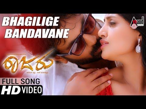 Raajaru | Baagilige Bandavane | New HD Video Song 2017 | Niranjan | Shalini | Shridhar.V | Kannada