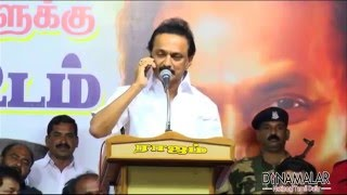 MANAPPARAI M.K.STALIN MEETING COMEDY; DINAMALAR 30/01/16 DATED