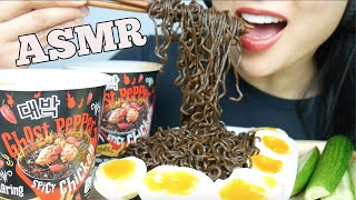 Eating Sounds Sas Asmr Created 4 years ago 8,770,000 2,138,856,114 1,191 canadian. asmr world most spicy ghost pepper cup noodle eating sounds sas asmr