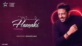 حصريا - ميجا ميكس رحلة محمد حماقى | Mohamed Hamaki MegaMix 2020