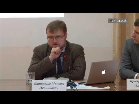 Условное депонирование (договор эскроу) в ГК РФ | Башкатов М.Л.