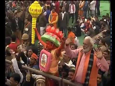 The biggest rally in history of Uttar Pradesh: Narendra Modi in Lucknow