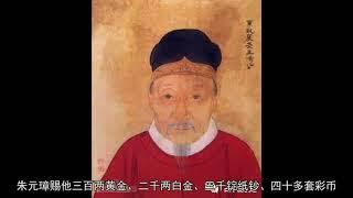 朱元璋杀尽所有功臣为何独留汤和一人?