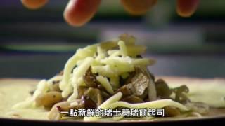 廚神戈登拉姆齊教你做法國薄烤餅(中文字幕)
