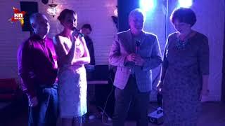 Родители Дианы Шурыгиной поздравляют дочь со свадьбой