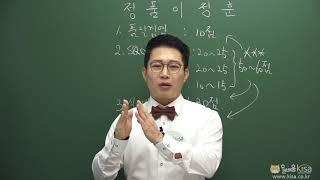 [올배움kisa] 품질경영기사 / 산업기사 실기이론/출…
