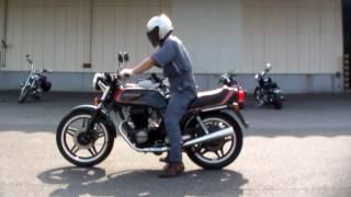Honda Super Hawk Iii Nc07