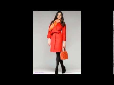 Купить осеннее пальто женское