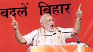 To Support BJP in Bihar Assembly Election  2015 : Campaign Song  Presented By Amit Goon