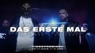 KOLLEGAH feat. 18 Karat - Das Erste Mal (Prod. by Freshmaker)