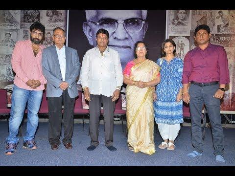 LV Prasad's 111th Birthday Anniversary   Balakrishna   YVS Chowdary   NTV ENT