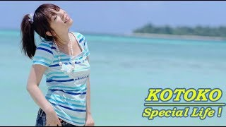 12th Single「Special Life !」 2008.05.21 Release TVアニメ「仮面のメ...
