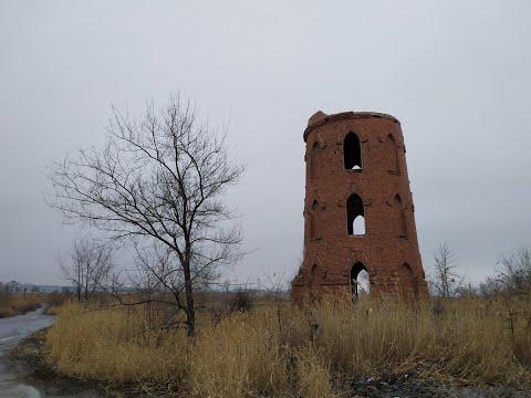 Интересные и заброшенные места Волгограда, покинутая цивилизация
