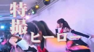 HAPPY☆STARS TVCM 30秒バージョン