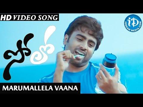 Marumallela Vaana Song | Solo Movie Songs | Nara Rohit, Nisha Agarwal | Mani Sharma