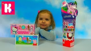 Свинка Пеппа Май Лит Пони и Хелоу Китти игрушки в яйцах сюрприз распаковка Peppa Pig MLP toys in egg