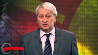 Видеоблоги ЦАРЬГРАД МЕДИА. Леонид Петрович Решетников, ч. 2