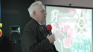 Апрельская встреча поколений в ГДК, Лисичанск