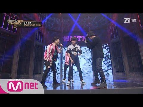 [SMTM5] Sanchez, Boi B, Donutman, #gun – Mugunghwa (feat.Mad Clown) 20160617 EP.06