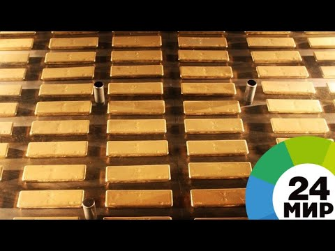 Ставка на золото: Азербайджан наращивает объемы добычи драгметалла - МИР 24
