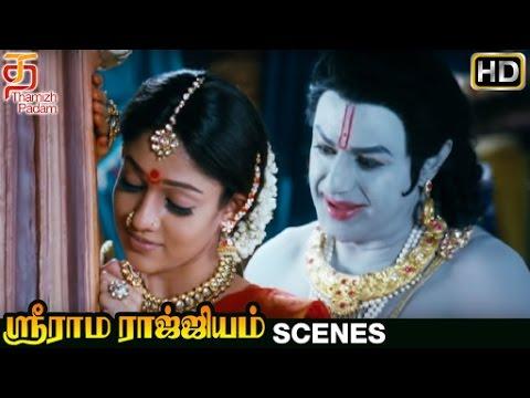 Sri rama rajyam movie tamil songs free download.