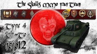 Type 4 Chi-To...Top gun, Defender, High Cal., Kolobanov's medal...(nejo12)
