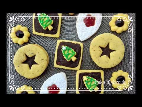 démo-ref-209-emporte-pièces-cake-mabrouk-sablés,-biscuits,-gâteaux