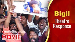 Bigil Theatre Response   Vijay, Atlee Kumar   Manorama Online