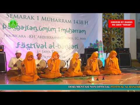 IQMA ASY SYAFAAH | FESBAN GEDANGAN SIDOARJO 2016 ( THE BEST BANJARI )