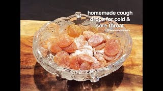 homemade cough drops for cold & sore throat | how to make lemon ginger cough drops | cough remedy