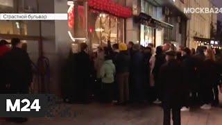 Про ковид забыли? В центре Москвы выстроилась очередь за бесплатными хот-догами - Москва 24
