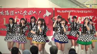 アリオ札幌にて開催される、タワーレコード主催 ライブプロ マンスリーL...