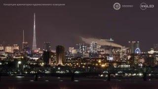 Подсветка телебашни РТРС в Перми от ГК ЭлПромЭнерго(В Перми