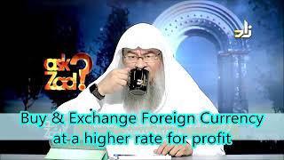 Currency Trading: Buying Foreign Currency and exchanging it later for higher rate - Assim Al Hakeem