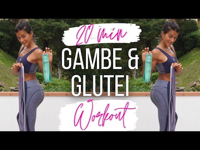 20 min GAMBE & GLUTEI - ALLENAMENTO COMPLETO: Corpo libero/con elastici | Silvia Fascians