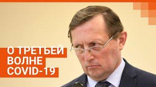 Опять все закроют? Отвечает вице-губернатор Павел Креков | E1.RU